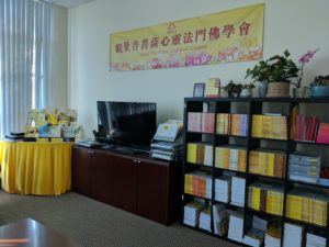 Guan Yin Citta Learning Center
