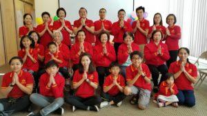 Guan Yin Citta Learning Center