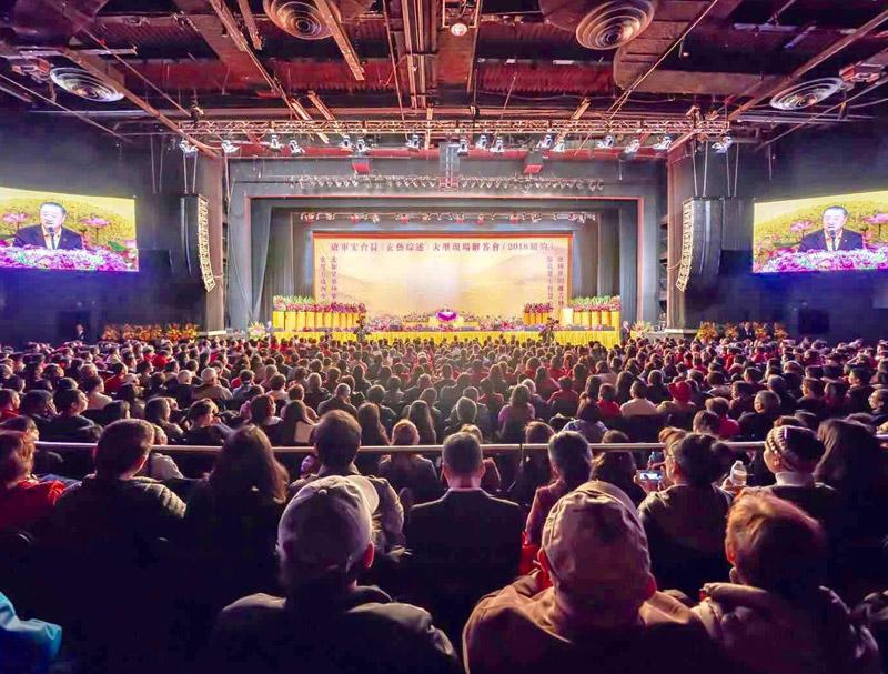 Dharma Events